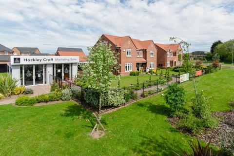 4 bedroom detached house for sale - Hockley Croft, Langthorpe, Boroughbridge