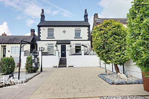 3 bedroom detached house for sale - Kingsway, Ilkeston