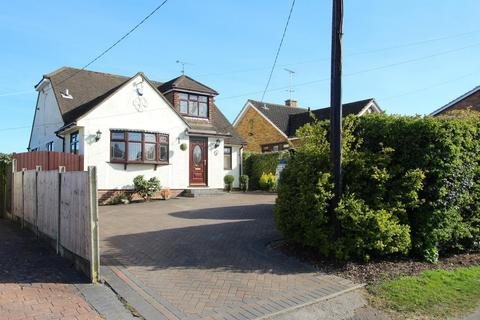 4 bedroom detached house for sale - Watchouse Road, Chelmsford, CM2