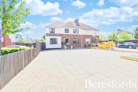 5 bedroom semi-detached house for sale - Woodside Cottages, Nathans Lane, CM1