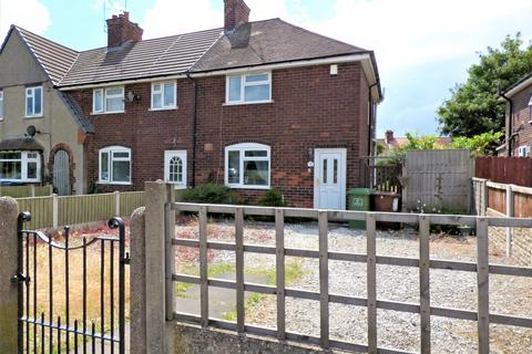 2 bedroom end of terrace house for sale - Stone Road, Stafford