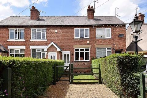 2 bedroom terraced house for sale - Town Lane, Mobberley