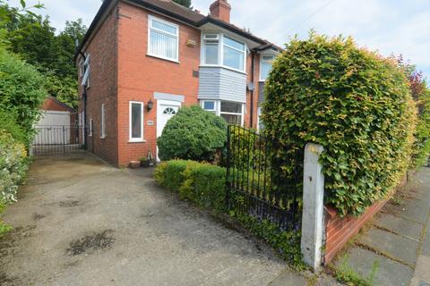 3 bedroom semi-detached house for sale - Kings Road  Stretford  M32