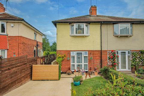 3 bedroom semi-detached house for sale - Stonefall Avenue, Harrogate, North Yorkshire