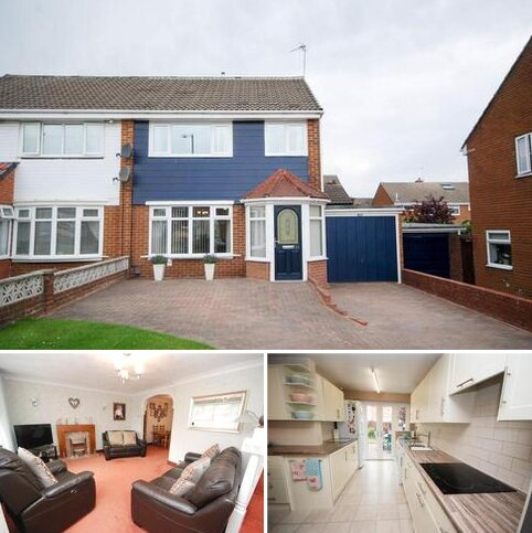4 bedroom semi-detached house for sale - Rotherham Road, Wear View Estate
