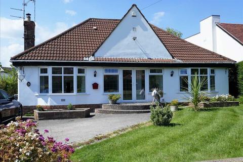 5 bedroom bungalow for sale - Gernant, Rhiwbina, Cardiff