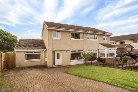 4 bedroom semi-detached house for sale - Ayr Drive, Airdrie, ML6