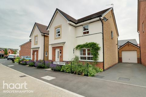 4 bedroom detached house for sale - Cadwell Crescent, Wolverhampton
