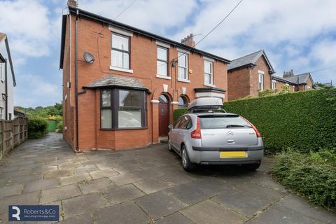 3 bedroom semi-detached house for sale - Chapel Lane, New Longton