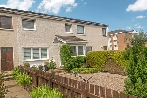 3 bedroom terraced house for sale - Thornbush Road, Inverness
