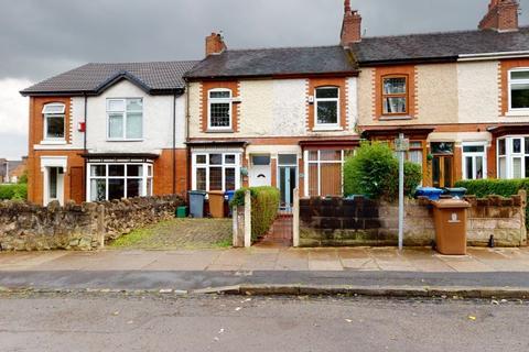 2 bedroom terraced house for sale - Greatbatch Avenue, Penkhull, Stoke-on-Trent, ST4