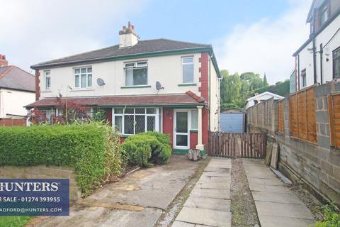 3 bedroom semi-detached house for sale - Ashbourne Drive, Bradford, BD2