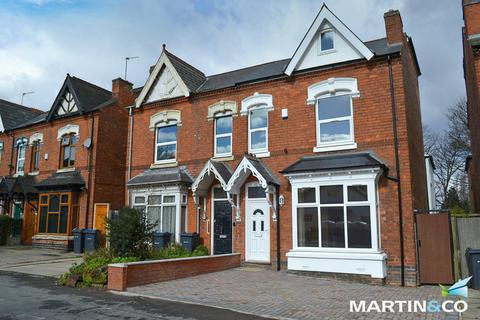 6 bedroom semi-detached house for sale - City Road, Edgbaston, B17