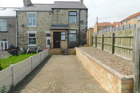 2 bedroom terraced house for sale - DALE STREET, USHAW MOOR, Durham City : Villages West Of, DH7 7PE