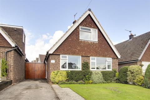 3 bedroom detached house for sale - Park Drive, Sandiacre, Nottinghamshire, NG10 5NB