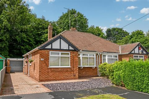 2 bedroom semi-detached bungalow for sale - Voases Close, Anlaby