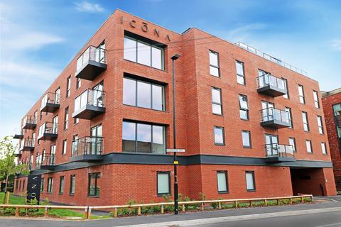 2 bedroom apartment for sale - Redeness Street, York, YO31