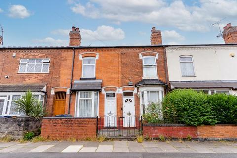 3 bedroom terraced house for sale - Cotteridge Road, Birmingham, B30