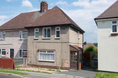2 bedroom semi-detached house for sale - Mound Road, Chesterfield