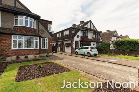 4 bedroom semi-detached house for sale - Kingston Road, Ewell