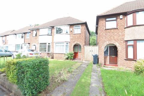 3 bedroom semi-detached house for sale - Rocky Lane, Great Barr, Birmingham, B42 1NL
