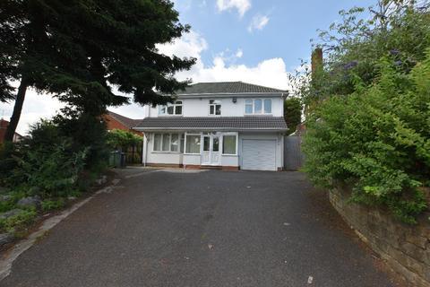 4 bedroom detached house to rent - Newton Road, Great Barr, Birmingham