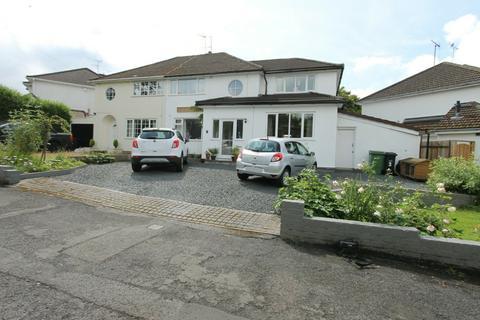 4 bedroom semi-detached house for sale - Lutley Avenue, Halesowen, B63