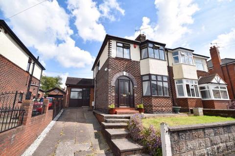 3 bedroom semi-detached house for sale - Annexe, Croft Avenue, Porthill, Newcastle