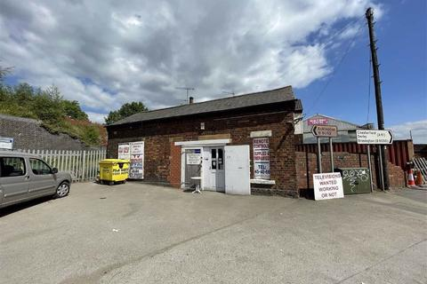 Property for sale - Station Road, Chesterfield