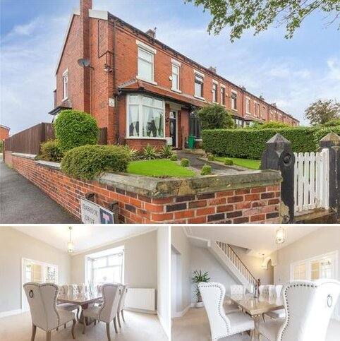 3 bedroom end of terrace house for sale - Moston Lane East, New Moston, Manchester, M40