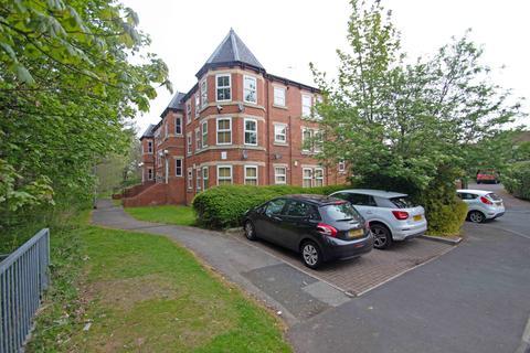 2 bedroom flat for sale - Bridgewater Court, Grove Lane, Meanwood, Leeds 6