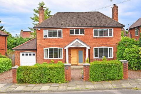 5 bedroom detached house for sale - Lascelles Road, Harrogate