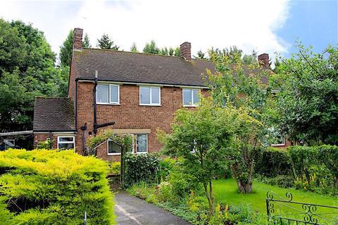 3 bedroom semi-detached house for sale - Maltings Lane, Gonerby Hill Foot, Grantham NG31 8JD