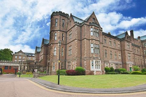 2 bedroom apartment for sale - 3 Regents House, Smillie Court, Dundee