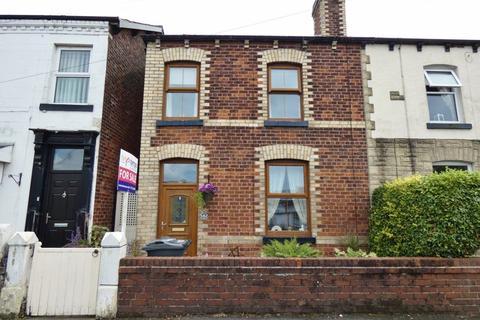 3 bedroom semi-detached house for sale - Lytham Road, Freckleton, Preston, PR4 1AB