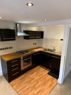 1 bedroom flat to rent - Thurloe Street, London