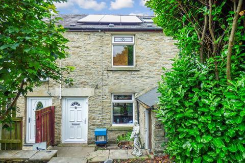 4 bedroom cottage for sale - Davison Square, Castleside, Consett, Durham, DH8 9AS