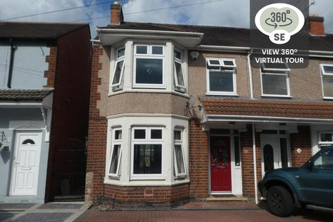 3 bedroom end of terrace house to rent - Sullivan Road, Court House Green,  COVENTRY, CV6 7JX