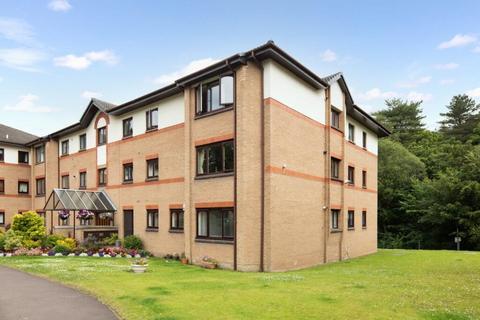 2 bedroom flat for sale - Riverside Park, Netherlee