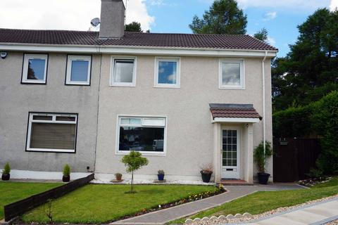3 bedroom semi-detached house for sale - Dalrymple Drive, East Kilbride G74