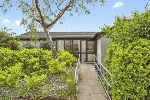 4 bedroom detached house for sale - 36 Kirkhill Road, Penicuik, Midlothian, EH26 8JB