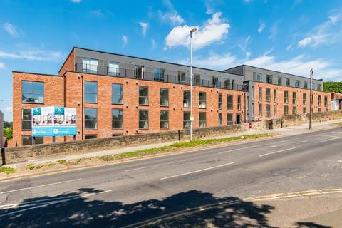 1 bedroom apartment for sale - Northgate House