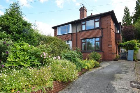 3 bedroom semi-detached house for sale - Coniston Avenue, Leeds