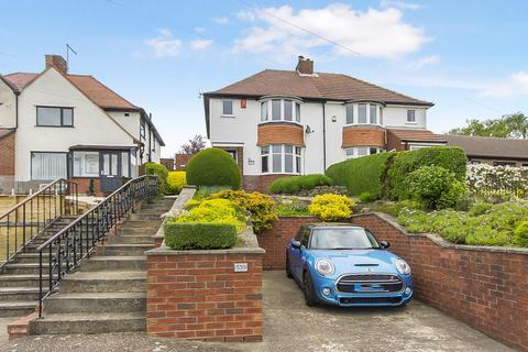 3 bedroom semi-detached house for sale - Newbold Road, Newbold, Chesterfield