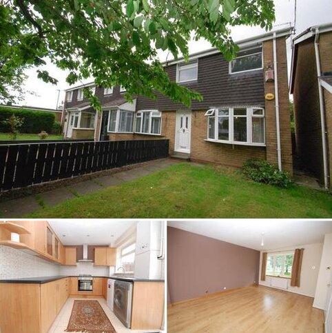 3 bedroom end of terrace house for sale - Tudor Walk, Kingston Park