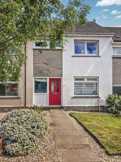 3 bedroom terraced house for sale - Spynie Place, Bishopmill, Elgin