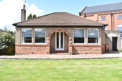 2 bedroom detached bungalow for sale - MacFarlane Road, Bearsden, East Dunbartonshire, G61 2NA
