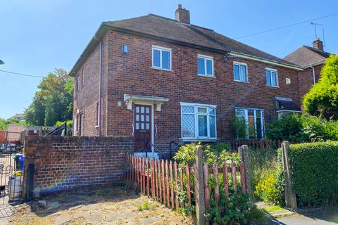 2 bedroom semi-detached house for sale - Chadwell Way, Staffordshire, ST2
