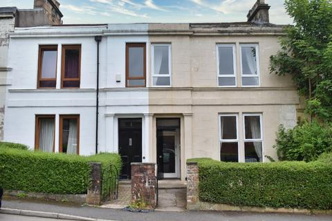 4 bedroom terraced house for sale - Bolivar Terrace , Mount Florida , Glasgow , G42 9AT