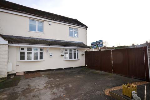 3 bedroom semi-detached house for sale - Ruxley Road Bucknall